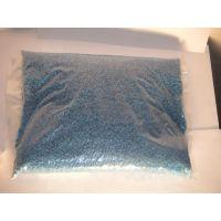 Akvarijní písek modrý 2 litry