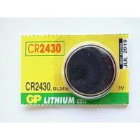 Baterie lithiová CR 2430