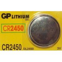 Baterie lithiová CR 2450