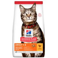 Hill's Science Plan Feline Adult Chicken 0,3 kg
