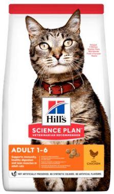 Hill's Science Plan Feline Adult Chicken 1,5 kg