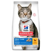 Hill's Science Plan Feline Adult Oral Care Chicken 1,5 kg