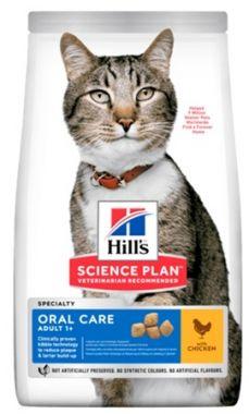 Hill's Science Plan Feline Adult Oral Care Chicken 1,5 kg