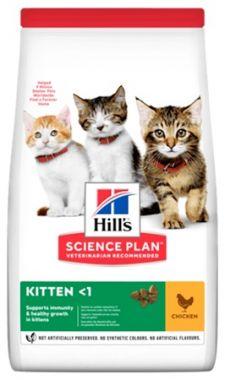 Hill's Science Plan Feline Kitten Chicken 0,3 kg