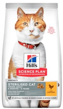 Hill's Science Plan Feline Young Adult Sterilised Chicken 15 kg