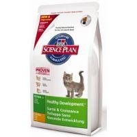 Hills Cat kitten kuřecí 10 kg