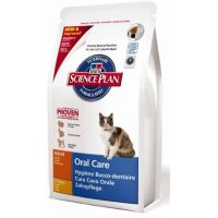 Hills Cat oral care 1,5 kg