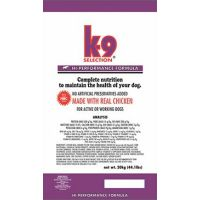 K - 9 HI Performance 20 kg + zdarma pamlsky v hodnotě 100,00 Kč
