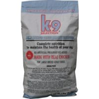K - 9 Maintenace Large 12 kg + zdarma pamlsky v hodnote 50,- Kč