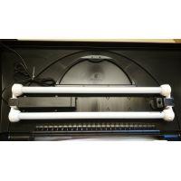 Náhradní osvětlovací modul 2 x18W