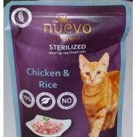 Nuevo kočka sterilized drůbeží s rýží kapsa 85g