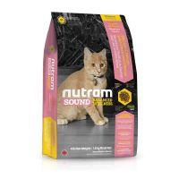 Nutram Sound Kitten 1,8 kg