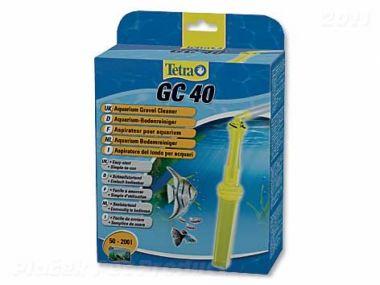 Odkalovač dna GC40