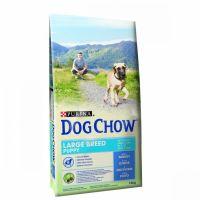 PURINA dog chow Puppy LB krůtí 14 kg